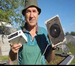 Использование звука на садовом участке.
